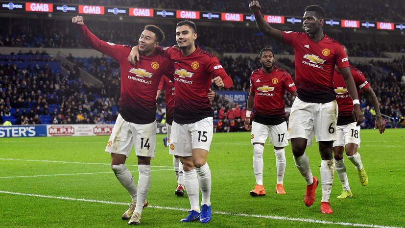 Манчестер Юнайтед Кардифф прогноз